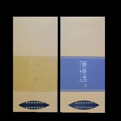 上画礼茶·好时光精美纸盒装·西湖龙井